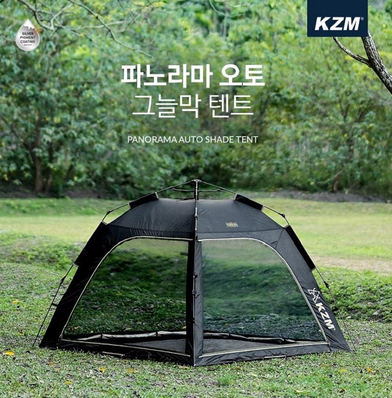 Lều tự bung giúp rút ngắn thời gian dựng lều